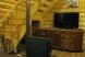 Уютный Коттедж 140км  по Дмитровке, 100 кв.м. на 8 человек, 3 спальни, Кочнево, Белый Городок - Фотография 4