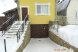 Дом, 103 кв.м. на 6 человек, 3 спальни, улица Глинки, Оренбург - Фотография 4