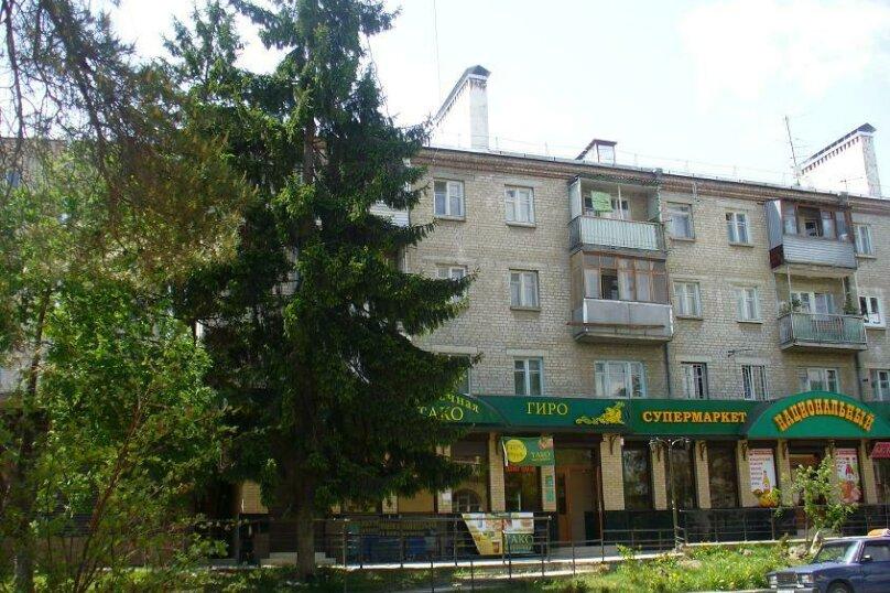 1-комн. квартира, 32 кв.м. на 5 человек, Широкая улица, 40, Кисловодск - Фотография 11