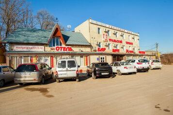 Гостевой дом, Сиреневая , Ростовское шоссе 11 км на 30 номеров - Фотография 1