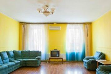 3-комн. квартира, 93 кв.м. на 6 человек, Октябрьский проспект, 38, Центральный район, Кемерово - Фотография 1