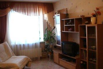 2-комн. квартира, 72 кв.м. на 6 человек, улица Аделя Кутуя, 44, Вахитовский район, Казань - Фотография 1