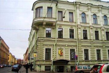 2-комн. квартира, 75 кв.м. на 8 человек, Большая Морская, Адмиралтейский район, Санкт-Петербург - Фотография 2