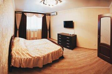 1-комн. квартира, 45 кв.м. на 4 человека, Салмышская улица, 64, Оренбург - Фотография 1