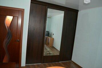 1-комн. квартира, 30 кв.м. на 3 человека, проспект Победы, 12, Нижневартовск - Фотография 4