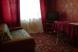 1-комн. квартира, 32 кв.м. на 4 человека, улица Мира, 30, Октябрьский район, Владимир - Фотография 5