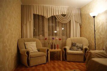 3-комн. квартира на 6 человек, улица Терешковой, 245, Оренбург - Фотография 1