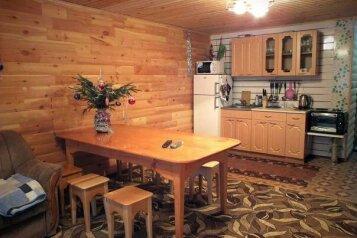 Коттедж, 65 кв.м. на 8 человек, 3 спальни, Речная улица, 12, Байкальск - Фотография 4