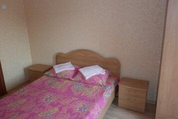 2-комн. квартира, 56 кв.м. на 4 человека, улица Чайковского, 21/2, Ангарск - Фотография 2