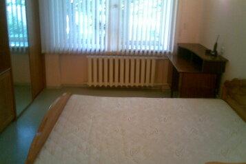 1-комн. квартира, 38 кв.м. на 2 человека, улица 50 лет ВЛКСМ, 95, Центральный район, Тюмень - Фотография 1