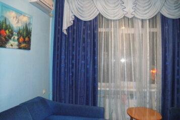 3-комн. квартира, 77 кв.м. на 5 человек, улица Победы, Промышленный район, Самара - Фотография 1