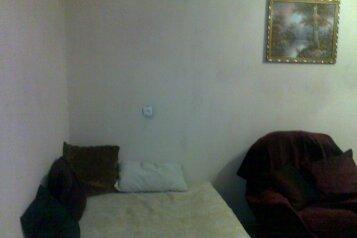 2-комн. квартира, 44 кв.м. на 5 человек, проспект Дружбы, 55, Новокузнецк - Фотография 3