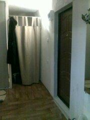 2-комн. квартира, 44 кв.м. на 5 человек, проспект Дружбы, 55, Новокузнецк - Фотография 4