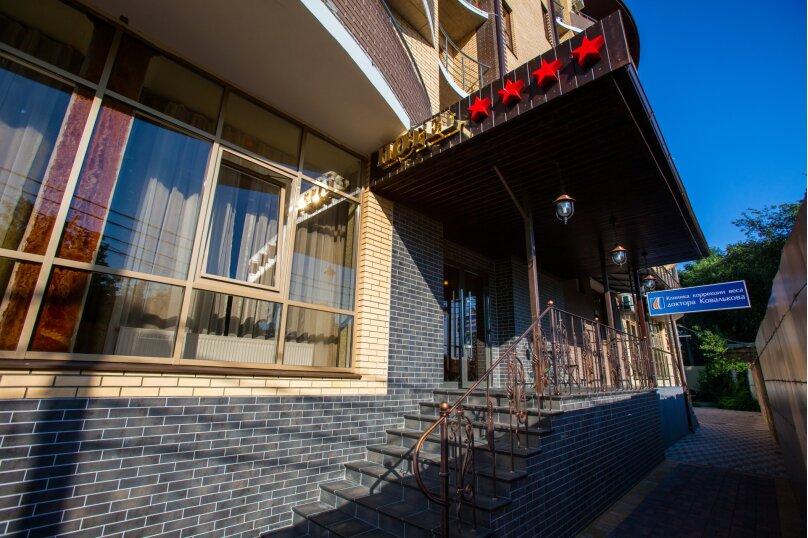 """Мини-отель """"На Мачуги 82"""", улица Мачуги, 82 на 8 номеров - Фотография 3"""