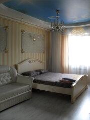 1-комн. квартира, 40 кв.м. на 4 человека, Ярославская улица, 72, Чебоксары - Фотография 1
