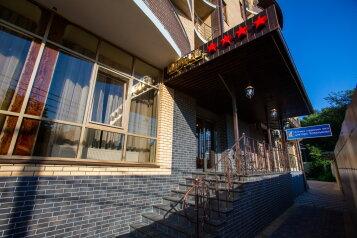 Отель, улица Мачуги на 8 номеров - Фотография 3