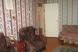 3-комн. квартира, 67 кв.м. на 8 человек, Преображенская улица, 11, Восточный округ, Белгород - Фотография 4
