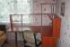 3-комн. квартира, 67 кв.м. на 8 человек, Преображенская улица, 11, Восточный округ, Белгород - Фотография 8