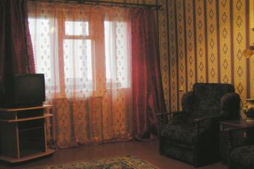 3-комн. квартира, 67 кв.м. на 8 человек, Преображенская улица, 11, Восточный округ, Белгород - Фотография 3