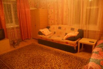 1-комн. квартира, 40 кв.м. на 3 человека, Черняховского, 28, Дзержинск - Фотография 1