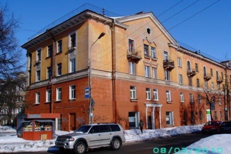 2-комн. квартира, 54 кв.м. на 6 человек, улица Гоголя, 30, Петрозаводск - Фотография 12