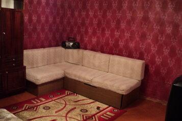 1-комн. квартира, 40 кв.м. на 4 человека, Пионерская, Волжский - Фотография 1