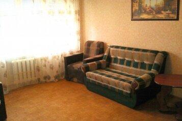 2-комн. квартира, 46 кв.м. на 4 человека, Советский проспект, Кемерово - Фотография 1