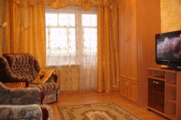 1-комн. квартира, 33 кв.м. на 4 человека, Инженерная улица, Псков - Фотография 1