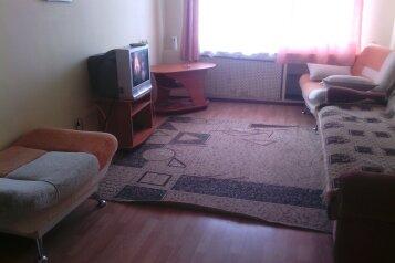 1-комн. квартира, 32 кв.м. на 3 человека, улица Куйбышева, 62, Свердловский район, Пермь - Фотография 1