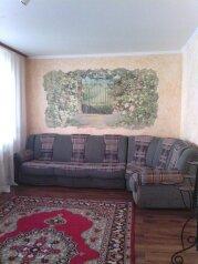 2-комн. квартира, 56 кв.м. на 4 человека, Краснофлотская улица, Свердловский район, Пермь - Фотография 2