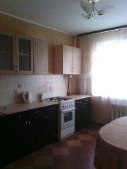 2-комн. квартира, 56 кв.м. на 4 человека, Краснофлотская улица, Свердловский район, Пермь - Фотография 3