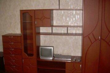 2-комн. квартира, 51 кв.м. на 4 человека, Комсомольская улица, 65, Тюмень - Фотография 1