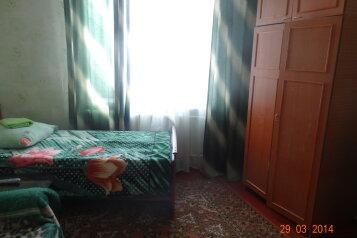 3-комн. квартира, 80 кв.м. на 5 человек, улица Карла Маркса, Нерюнгри - Фотография 4
