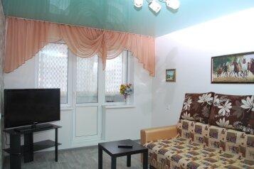 2-комн. квартира, 50 кв.м. на 5 человек, проспект Гагарина 8-я линия, 2, Златоуст - Фотография 1
