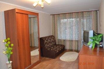 1-комн. квартира, 35 кв.м. на 2 человека, улица Гоголя, 35, Железнодорожный округ, Рязань - Фотография 1