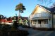 Сказочный коттедж в Сестрорецке, 200 кв.м. на 9 человек, 3 спальни, Лиственная улица, Сестрорецк - Фотография 19