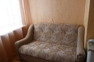 1-комн. квартира, 25 кв.м. на 2 человека, Пионерская улица, 63, Центральный район, Комсомольск-на-Амуре - Фотография 3