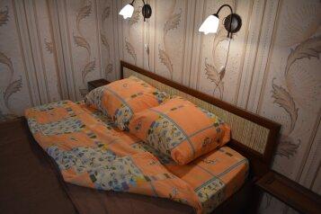 1-комн. квартира, 35 кв.м. на 3 человека, Челюскинцев, 101в, Центральный район, Воронеж - Фотография 1