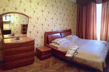 1-комн. квартира, 46 кв.м. на 4 человека, Кардашова, Центральный район, Воронеж - Фотография 1