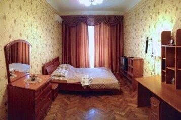 1-комн. квартира, 46 кв.м. на 4 человека, Кардашова, 1, Центральный район, Воронеж - Фотография 2