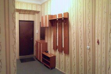 1-комн. квартира, 46 кв.м. на 4 человека, Кардашова, 1, Центральный район, Воронеж - Фотография 3