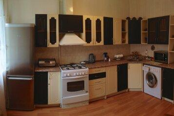 1-комн. квартира, 46 кв.м. на 4 человека, Кардашова, 1, Центральный район, Воронеж - Фотография 4