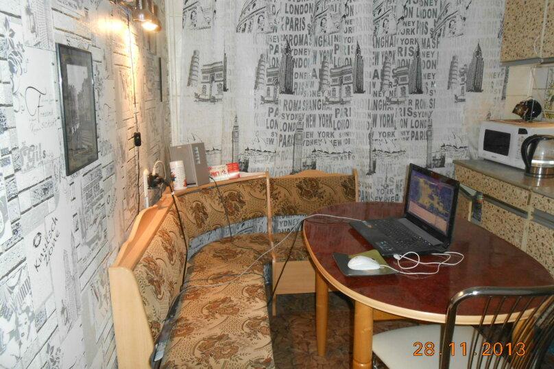 2-комн. квартира, 52 кв.м. на 5 человек, Олимпийская, 89, Кировск - Фотография 1