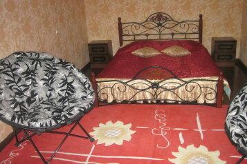 2-комн. квартира, 43 кв.м. на 4 человека, Октябрьский проспект, 12, Комсомольск-на-Амуре - Фотография 3