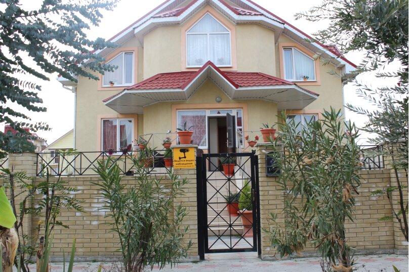 Гостевой дом, Общинная улица, 50 на 13 комнат - Фотография 1