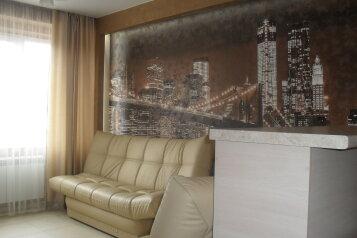 2-комн. квартира на 3 человека, Ярославская улица, 72, Ленинский район, Чебоксары - Фотография 1