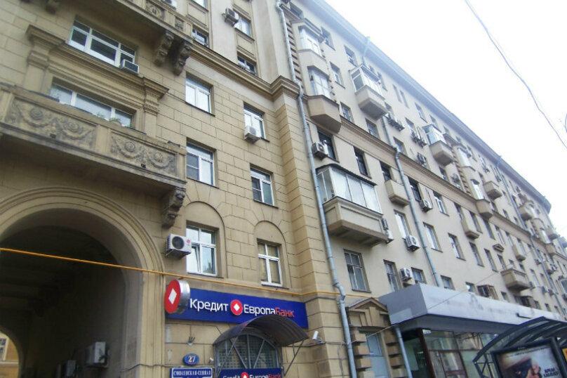 1-комн. квартира, 33 кв.м. на 3 человека, Смоленская-Сенная, 23-25, Москва - Фотография 9