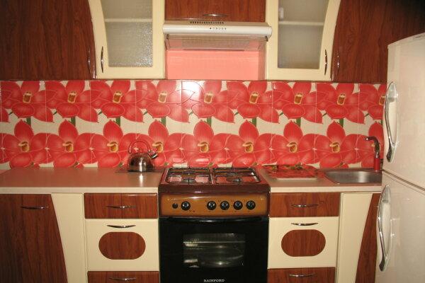 Уютный домик в Евпатории!!! на 3 человека, 1 спальня, ул. Пушкина, 68, Евпатория - Фотография 1