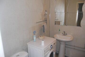 1-комн. квартира, 32 кв.м. на 4 человека, бульвар Мира, 26, Дзержинск - Фотография 2