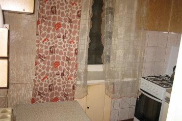 1-комн. квартира, 33 кв.м. на 3 человека, Каховская улица, Кировский район, Самара - Фотография 3